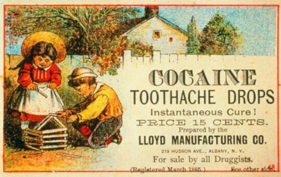 Интересное: Что такое кокаин?