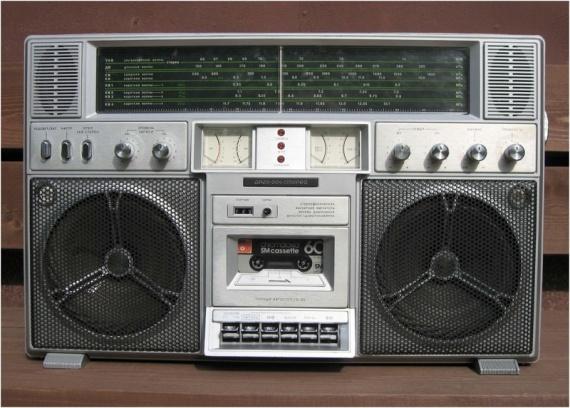 Интересное: На чем мы слушали музыку