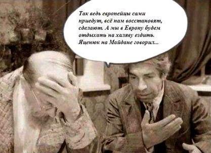 404: Украина фактически порвала отношения с Россией