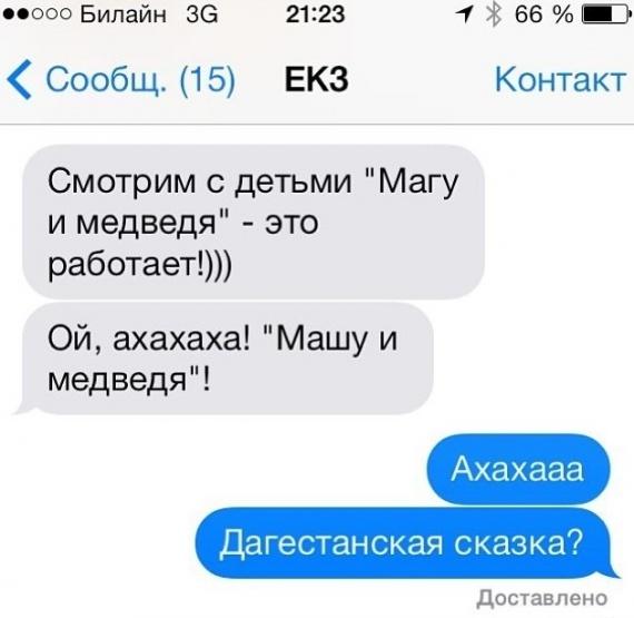 Юмор: Это Кавказ, братуха:-)