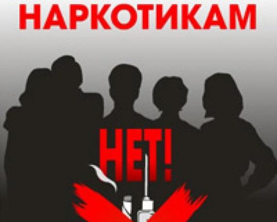 Блог djamix: Лучшее лечение наркомании в Киеве. Лечение от наркомании в ЦЗМ