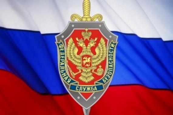 Проишествия: Официальная версия ФСБ по ситуации на границе в Крыму