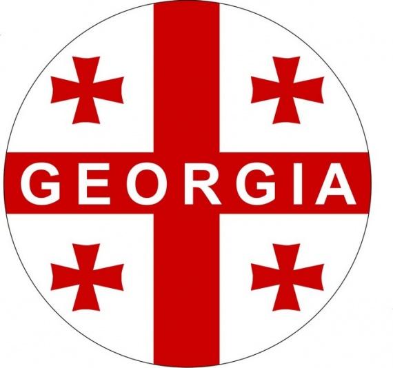 Безумный мир: Грузия цэ Джорджия