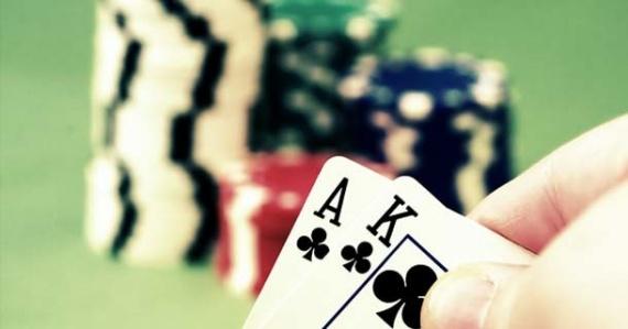 Интересное: Азартные игры. Интересные факты