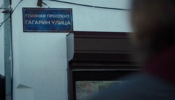 Интересное: Русский язык в американских фильмах