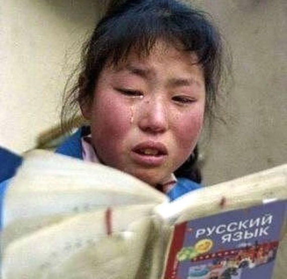 Общество: Русский язык за пять тысяч долларов