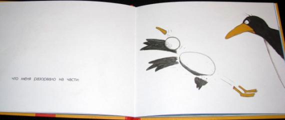 Общество: Это детские книги?