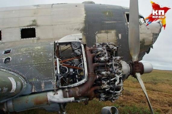 История: На обшивке самолета, рухнувшего 70 лет назад, нашли послания экипажа и пассажиров