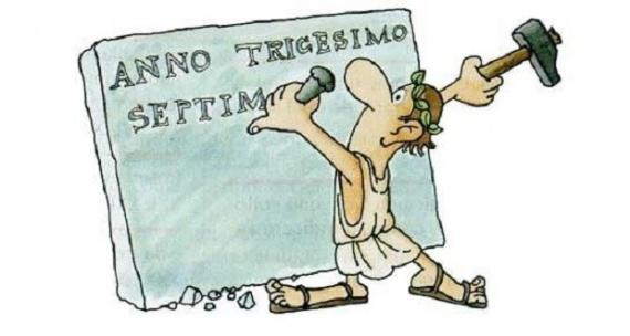 Интересное: Латинские изречения