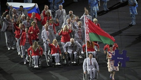 Спорт: Белорусские спортсмены пронесли флаг России на открытии Паралимпиады-2016