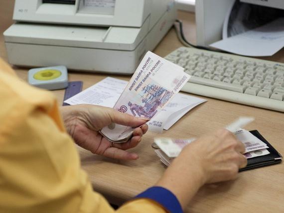 Новости: Предлагается повысить размер пенсии по старости лицам старше 70 лет