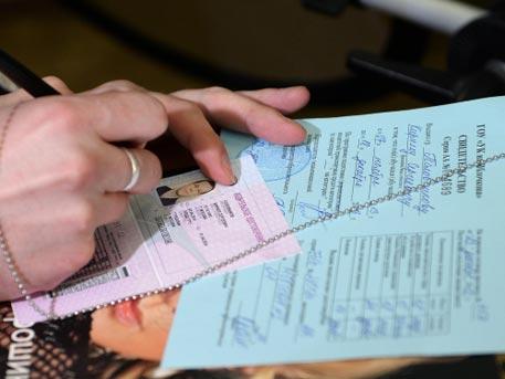 Закон: В ГД внесен проект о введении водительских прав для 16-летних