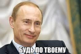 Политика: Оказывается, Путин отравил Хиллари