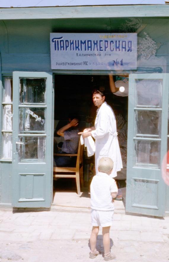 История: От Москвы до самых до окраин
