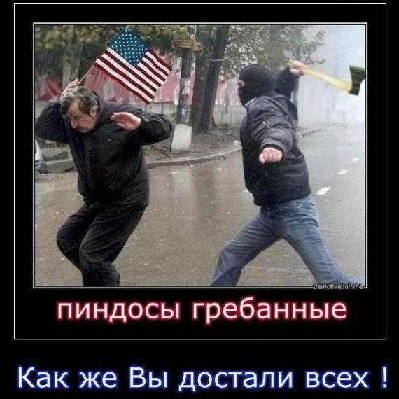 Политика: Пендосы грозятся не признать выборы в Крыму