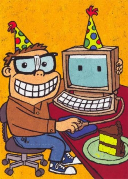 Блог djamix: Дима, с днем рождения!