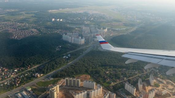 Общество: Дальний Восток предлагают заселить жителями юга России