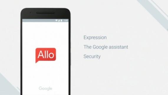 Технологии: Google сегодня запустит собственный мессенджер