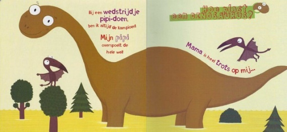 Безумный мир: Детская книжка о том, как писают животные