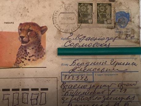 Безумный мир: Жительница Краснодара получила письмо, отправленное из СССР