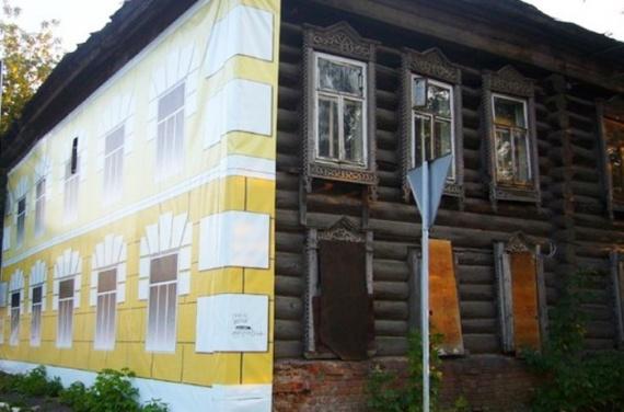 Интересное: Потемкинские деревни