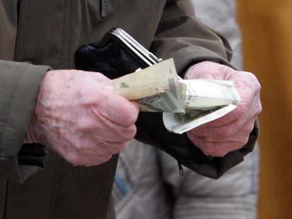 Право и закон: Центробанк рассказал о новой пенсионной реформе