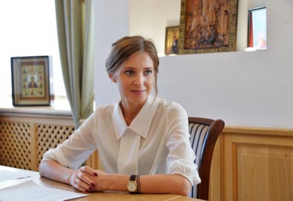 Новости: Поклонская займется в Госдуме проверкой доходов депутатов