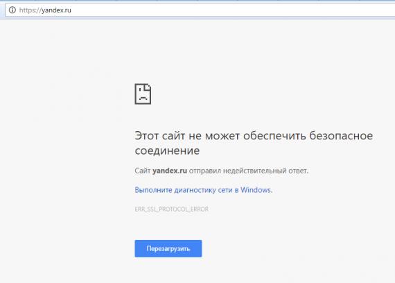 Блог djamix: yandex.ru упал?