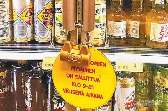 Общество: Финны справились с сигаретами, но не могут победить водку