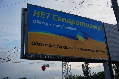 404: Одесса. Оккупация. Овощизация сознания