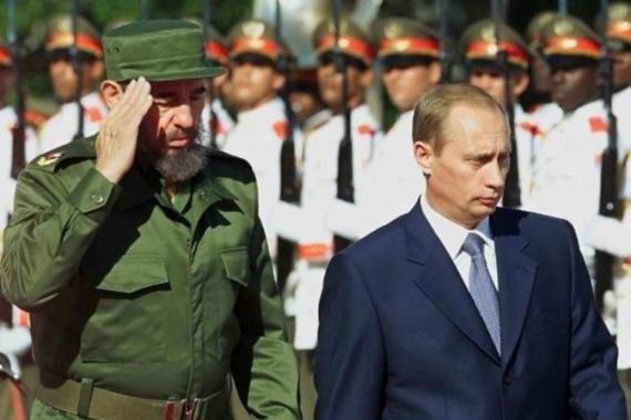 Политика: Россия планирует вернуть военные базы на Кубу и во Вьетнам