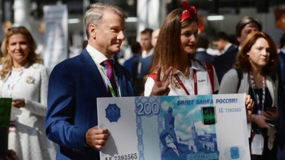 Финансы: На банкнотах 200 и 2000 рублей будет изображен герб РФ