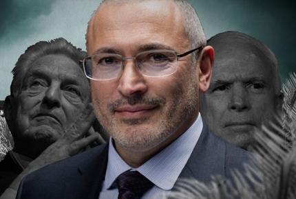 Политика: Ходорковский подкупает журналистов