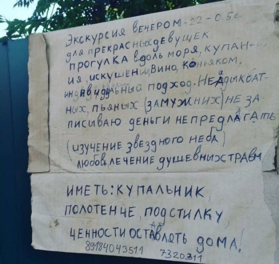 Картинки: Маркетинг в Абхазии
