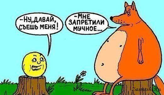 Картинки про лис