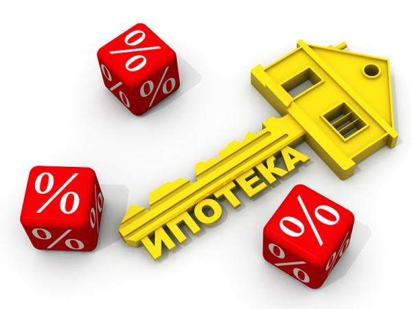 Финансы: Ставку по ипотеке понизят?