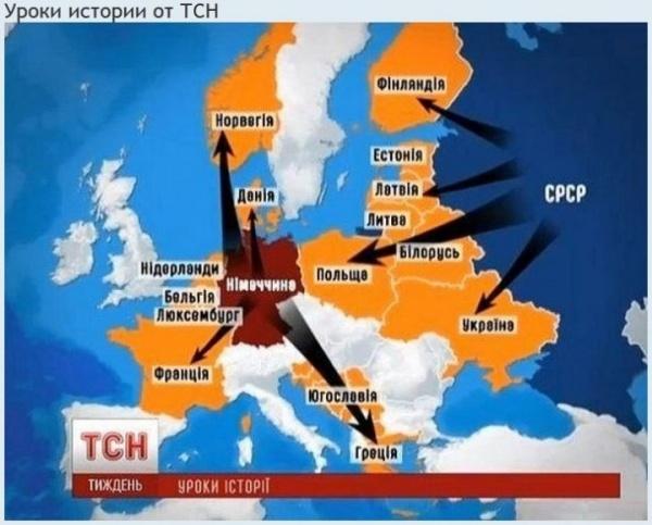 404: Украинский телеканал: «22 июня 1941 года в 4 часа утра СССР начал бомбить Киев»