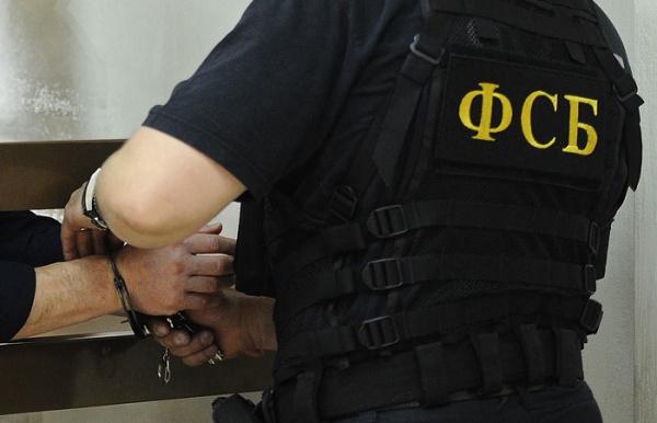 Политика: ФСБ вскрыла в Екатеринбурге резидентурную сеть Госдепа США