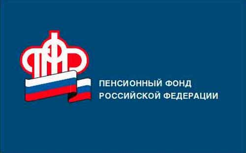 Финансы: Персональные данные россиян останутся секретом для кредиторов