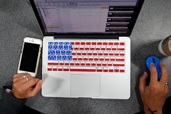 Технологии: Кто такие хакеры