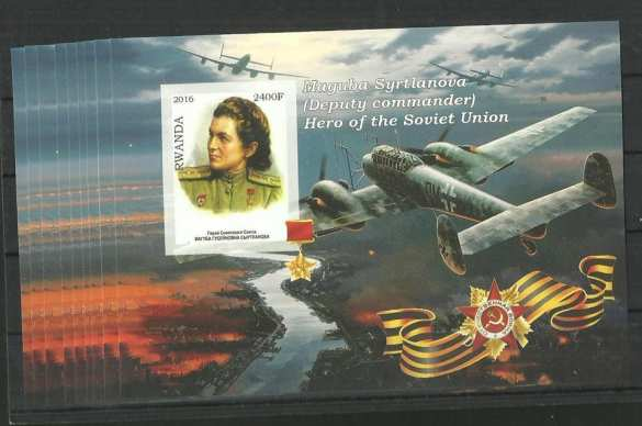 Общество: Герои Советского Союза на марках Руанды