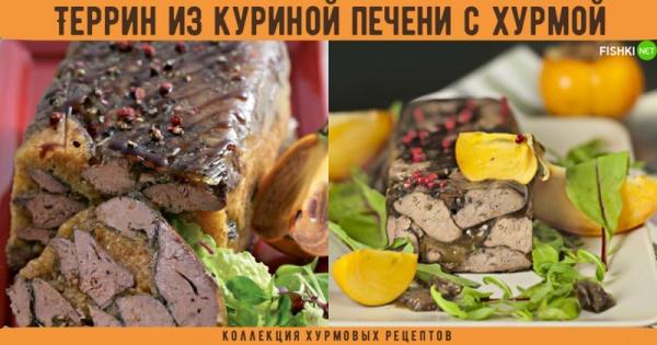 Полезные советы: Готовим блюда их хурмы