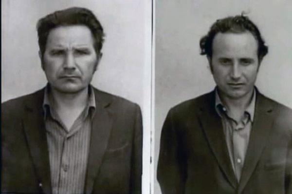 Криминал: История банды *Фантомасов*