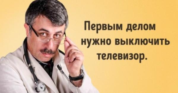 Полезные советы: Как не надо лечить кашель