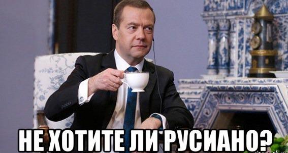 Новости: Русиано стал товарным знаком