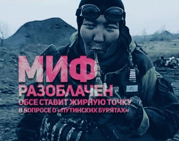 404: ОБСЕ не нашло российских войск В Новороссии