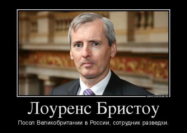 Общество: В Екатеринбург едет посол Великобритании в России