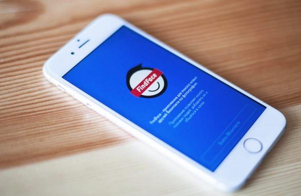 Технологии: Российское приложение FindFace тревожит пендосов