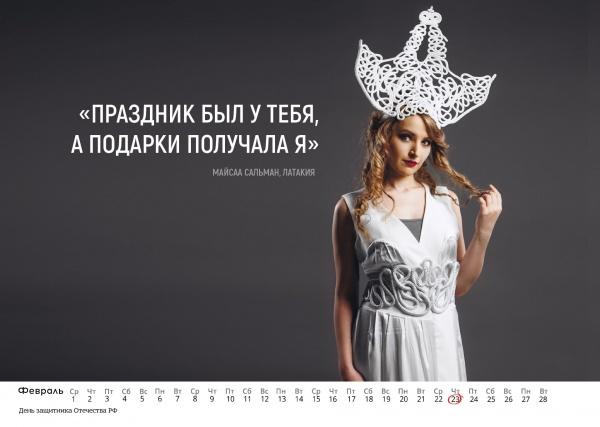Интересное: Блог djamix: Сирийские девушки в календаре для российских военных