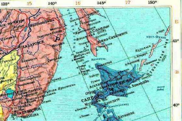 Политика: Россия и Япония договорились по Курилам